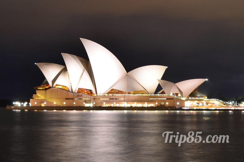 Vue de l'opéra de Sydney de nuit, Australie, blog voyage Trip 85