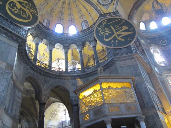Le décor intérieur de la Basilique Sainte-Sophie, Istanbul Turquie