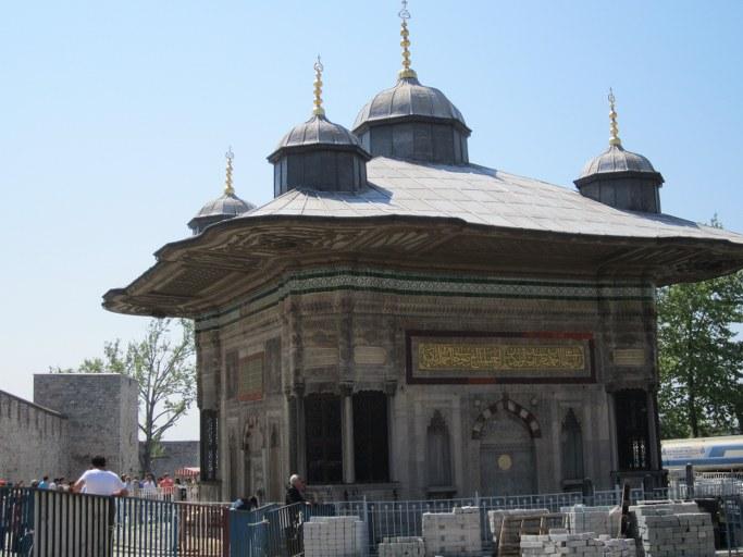 Entrée du palais de Topkapi, Istanbul Turquie