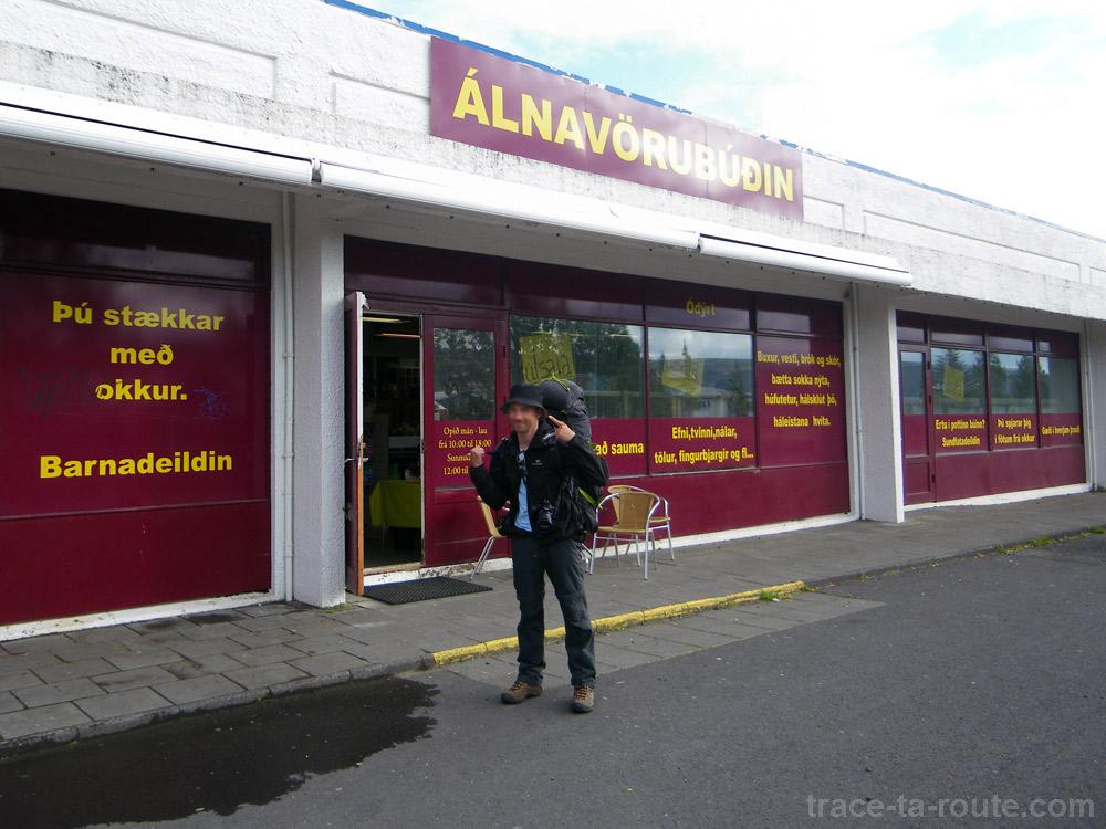 Magasin Alnavörubudin à Hveragerdi en Islande