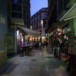 Calle Granada, Malaga