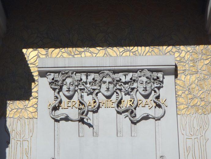 Art nouveau à Vienne - Trace ta route