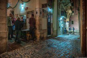 Rua do São Pedro, Alfama Lisboa Portugal Portugal street